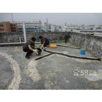 东莞防水工程,专业卫生间漏水,天面漏水,外墙渗水,地下室漏水,电梯井漏水等工程