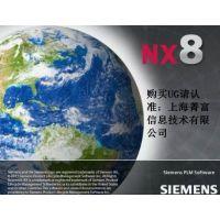 正版NX软件,正版UG软件,西门子官方授权