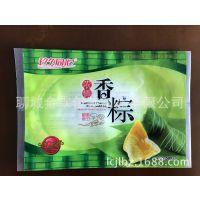 合肥定做批发速冻水饺包装袋,粽子包装袋,金霖塑料制品加工厂