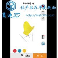 教育展厅/文化展馆三维展示系统-商迪web3d系统-三维展示