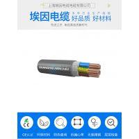 1000V聚氨酯电缆UL21320