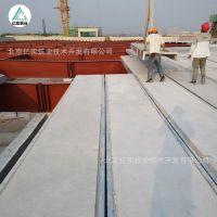 北京亿实钢骨架轻型板厂家供应厂房仓库屋顶材料 钢骨架轻型屋面网架板安装简单维护方便