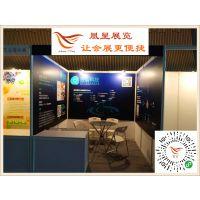 上海展览馆中心展会标摊kt展板安装制作公司