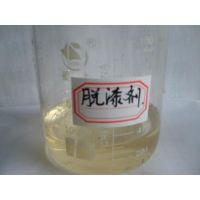 深圳厂家供应电脑机箱专用脱漆剂、工业脱漆剂、钢铝脱漆剂批发采购