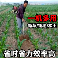 YD开沟机 果树下面除草机 玉米割灌机