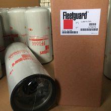 供应FS1041 柴油滤芯4331011 上海弗列加滤芯