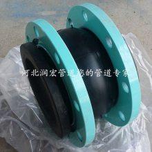 吉林JGD-A高弹性天然合成橡胶软接头DN250价格优惠