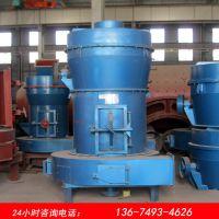石灰石制粉加工高压雷蒙磨 矿产物料磨粉机 高压摆式制粉悬辊磨