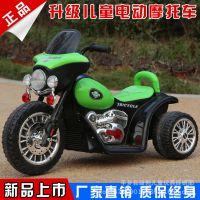 新款儿童哈雷太子摩托车儿童电动车男女孩可坐脚踏电动三轮车一