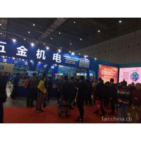 2019第三十三届中国国际五金博览会