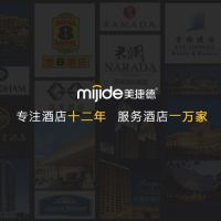 【常州客控品牌直销】美捷德无人智慧酒店MRC388N入住系统 RCU模块化设计一站式订制