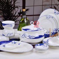 56头高档餐具定制陶瓷餐具价格