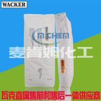 胶粉的用处 德国瓦克胶粉4023N 瓦克化学乳胶粉4023N