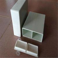 抗腐蚀日字型玻璃钢檩条 罗甸日字型玻璃钢檩条 日字型玻璃钢檩条厂家