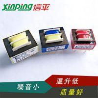 工频插针式PCB板线路板变压器