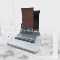 甘肃兰州墓碑 惠安山西黑石碑厂家 诚信批发各种款式火葬艺术墓碑