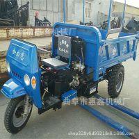 象山多用途翻斗柴油自卸三轮车 供应工程专用大马力液压自卸三轮