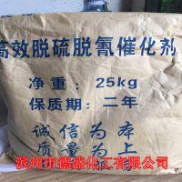 国标 高效脱硫催化剂-磺化酞箐钴 量大优惠
