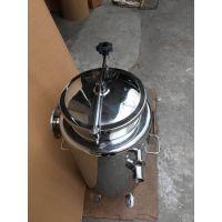不锈钢真空罐 80L真空容错罐 不锈钢压力罐 压力打胶罐