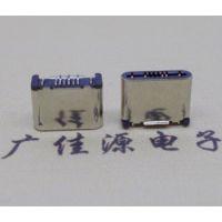 TYPE C简易短体公头12P 无线充5.5mm插座接口