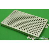 上海精品冲孔铝单板专业厂家 装饰用圆孔铝网板