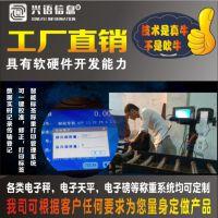 广州100公斤定量秤带微型打印机二维码