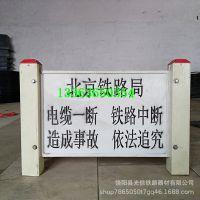 标志桩警示牌单柱双柱燃气标志牌桩管线国家电网标牌汇能