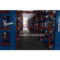 安徽管材存储方法 伸缩悬臂式货架介绍 货架厂家直销