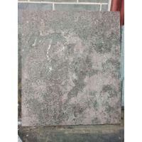 厂家加工直销紫金石   纯天然黄金海岸石材    黄金海岸石