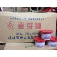 龙隐麦芽糖 桂林特产 纯正 糖浆 糖稀 饴糖250克