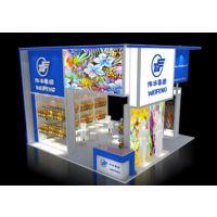 特装展位搭建风格 广交会展位风格 展览展示3D模型
