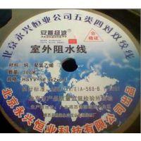 南京安普扬波网线价格 安普扬波六类室外单屏蔽网线多少钱一箱