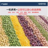 玉米小麦螺旋式家用吸粮机 价格优惠质量好的吸粮机