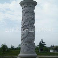 嘉祥盛立石雕厂供应石龙柱 广场龙柱子加工精品雕刻大理石龙柱