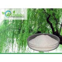 白柳皮提取物 水杨甙 15%