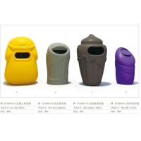 厂家直销卡通有趣模仿自然的塑料垃圾桶