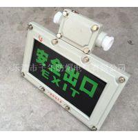 BAYD-LED-3W 防爆标志灯厂家 BLB56