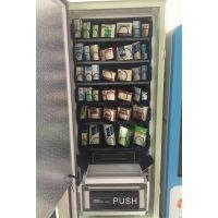 24小时无人自动售货机单柜售卖机
