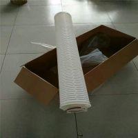 鸿诺厂家直销HFU640UY200J水滤芯
