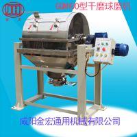 供应干磨球磨机 干法球磨机 干式球磨机 球磨机械 磨粉机 粉磨机 球磨机 GQM200-B/B