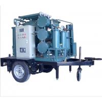 通瑞ZJL-10绝缘油脱色脱酸再生拖车式真空过滤滤油机生产厂家