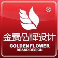 logo设计怎么收费标准logo设计收费标准