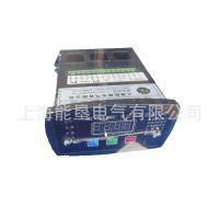 电机智能保护器 电机综合保护器 NKC-Y 7.5KW电动机保护器
