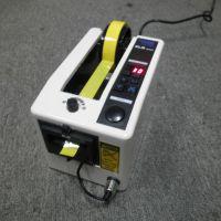 LEISTO自动胶纸切割机M2000胶纸机产销