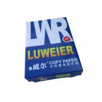 福建 A4纸生产厂家 70g500张/包 静电复印纸 高速打印不卡纸