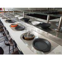 火锅餐桌设备供应旋转火锅设备 回转火锅餐桌 涮烤一体回转火锅设备