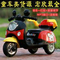 新款踏板式儿童小三轮电动小木兰摩托车儿童小摩托