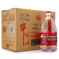 北京牛栏山二锅头牛桶42度清香型桶装泡酒2000ml*6桶 白酒整箱