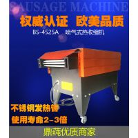 全自动热收缩包装机 小型热收缩机 矿泉水pe热收缩膜包装封口机