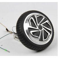 厂家直销平衡车6.5寸旋风款电机 平衡车扭扭车电机批发